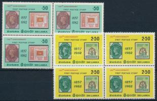 Stamp blocks of 4, Bélyeg sor négyestömbökben