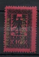 1925 Portó Mi 23 arany felülnyomás / Postage due with gold overprint
