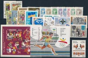 1992 Teljes évfolyam kiadásai, sorok, blokkok, Complete year