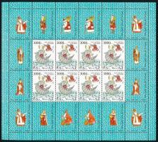 1987 Szent kisívsor, Saints Mi 934-936