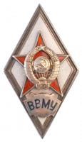 Szovjetunió ~1950. Haditengerészeti Akadémia zománcozott, jelzetlen Ag? jelvény (26x47mm) T:2 /  Soviet Union ~1950. Naval Academy enamelled, unmarked Ag? badge (26x47mm) C:XF