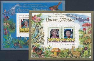 Queen Elizabeth block set, Erzsébet királynő blokksor