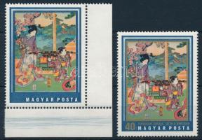 1971 Japán fametszetek 40f ívsarki bélyeg, tévnyomat értékjelzés és arany színnyomat nélkül / Mi 2673 corner piece, gold colour omitted. Certificate: Glatz