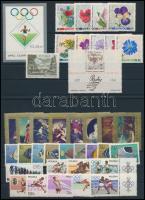 1967 4 sor, 1 blokk, 3 bélyeg (gyűrődés), 4 sets, 1 block, 3 stamps (crease)