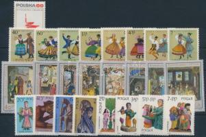 1969 6 sor, 1 bélyeg ( az egyik soron gumihibák), Dog set (1 set is hinged)