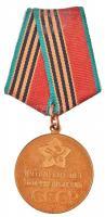 Szovjetunió 1968. 50 éves a Szovjet Fegyveres Erők sárgaréz kitüntetés nem saját mellszalagon T:2 Soviet Union 1968. 50 Years of the Armed Forces of the USSR brass medal with not its own ribbon C:XF
