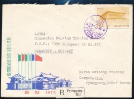 1972 Ajánlott levél Budapestre / Registered cover to Hungary