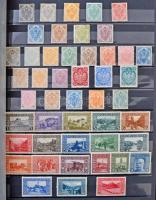 K.u.k. Feldpost és Bosznia Hercegovina gyűjtemény több jó kiadással berakóban (*728.000). Minden oldal fotózva! / collection with better sets in A/4 stockbook. All scanned!