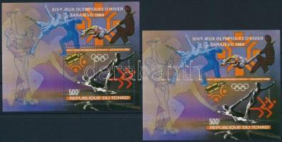 1983 Téli Olimpia Mi blokk 153 fogazott és vágott