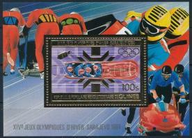 Winter olympic block, Téli Olimpia blokk
