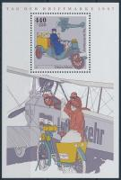 Stamp Day block, Bélyegnap blokk