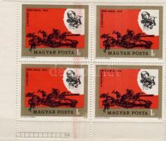 1974. A fegyveres erők napja 1Ft négyestömb végigfutó piros festékcsíkokkal