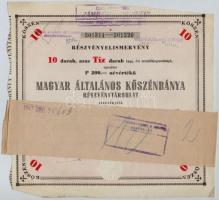 Budapest 1946. Magyar Általános Kőszénbánya Részvénytársulat részvényelismervénye 10db, egyenként 200P névértékű részvényről, bélyegzésekkel T:III