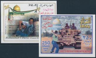 Intifadha block, Intifadha blokk