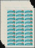 1967 Duna Bizottság teljes ívsor, az 1Ft értéken a zászló zöld színe enyhén jobbra tolódott / Mi 2323-2329 set in complete sheets, slightly shifted creen colour on 1Ft