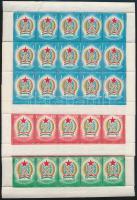 1949 Alkotmány vízjeles sor 15-ös ívdarabokban (fél ív) az Ft elfogazva, a zászló színei eltolódva, 1 bélyegen vonalka a ,,T szárán (min. 23.000)