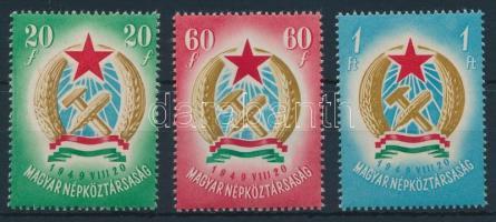 1949 Alkotmány sorozat makkos vízjellel (22.000)