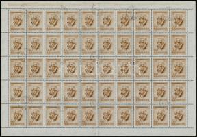1955 Bartók sor teljes ívekben, mindhárom ívben a lemezhibás bélyeg / Set in complete sheets with plate varieties (20.500)