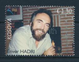 Enver Hadri stamp, Enver Hadri bélyeg