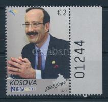 Eliot Engel margin stamp, Eliot Engel ívszéli bélyeg
