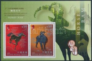 Chinese horoscope: horse, sheep, Kínai horoszkóp állatai: ló, juh
