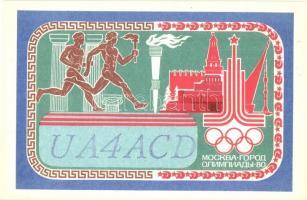 16 db MODERN szovjet motívumlap, színészek és olimpiás lapok / 16 modern Soviet motive postcards, actors and actresses, Olympic Games