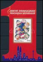 Malaysian Unit block, Maláj egység blokk