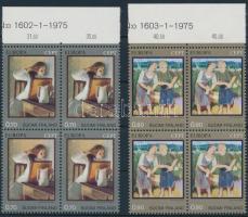 Europe CEPT: Paintings set blocks of 4, Europa CEPT: Festmények sor négyestömbökben