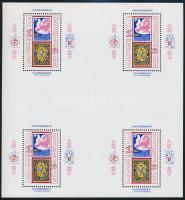 Internationale stamp exhibition block, Nemzetközi bélyegkiállítás blokk
