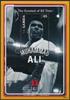 Muhammad Ali block, Mohamed Ali blokk