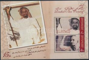 2009 Rashid Bin Tannaf blokk, Rashid Bin Tannaf block Mi 51