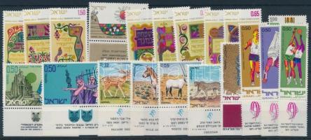 20 different stamps, 20 klf tabos bélyeg, csaknem a teljes évfolyam kiadásai