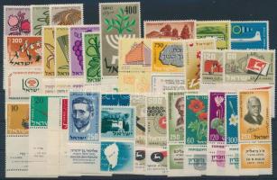 1958-1959 30 different stamps, 1958-1959 30 klf tabos bélyeg, csaknem a teljes 2 évfolyam kiadásai