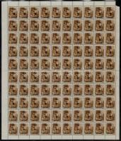 Nagyvárad I. 1945 Hadvezérek 2P/10f teljes 100-as ív az összes típus összefüggéssel, garantáltan valódi (123.000)