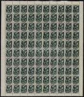 Nagyvárad I. 1945 1P/1f teljes 100-as ív az összes típus összefüggéssel, garantáltan valódi (160.500)
