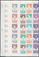 Centenary of UPU colour-proof in empty field corner stripes of 5, 100 éves az UPU színpróba ívsarki üresmezős ötöscsíkokban