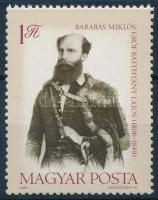 1981 Batthyányi elfogazott bélyeg, hiányos alapnyomat