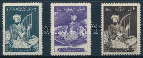 Abdullah Roudaki poet and musician set, Abdullah Roudaki költő és zenész sor