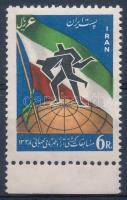 Wrestling World Championship margin stamp, Birkózó VB ívszéli bélyeg