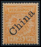 China, Kína