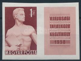 1958 Keszthelyi ifjúsági találkozó szelvényes vágott bélyeg (3.000)
