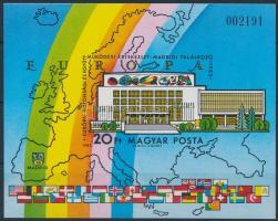 1983 Európai Bizottsági és együttműködési értekezlet (VII.) vágott blokk (4.000)