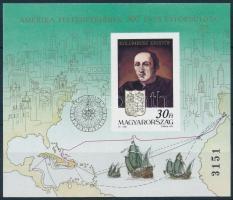 1991 Kolumbusz vágott blokk
