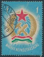 1949 Alkotmány (I.) 1Ft makkos vízjellel + lemezhiba: vonal a T szárán