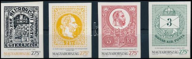 2017 150 éves a magyar bélyeg vágott sor