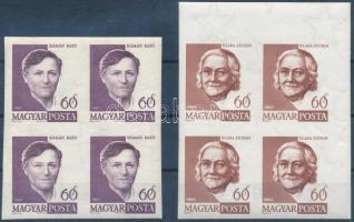 1960 Arcképek (II.) 60f Hámán Kató és 60f K. Zetkin vágott 4-es tömbökben (8.000)