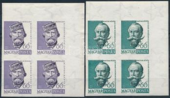 1960 Arcképek (II.) 60f G. Garibaldi és 60f Türr István ívsarki vágott 4-es tömbökben (8.000)
