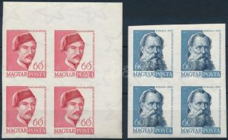 1960 Arcképek (II.) 60f Tüköry Lajos és 60f Herman Ottó vágott 4-es tömbökben (8.000)