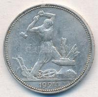 Szovjetunió 1924. 50k Ag T:2-  Soviet Union 1924. 50 Kopeks Ag C:VF  Krause Y#89.1