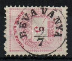 1881 5kr DÉVA VÁNYA